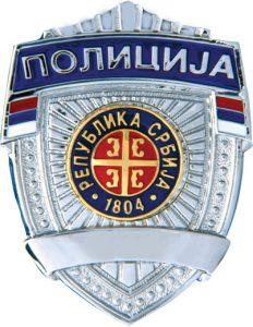 znacka-policije-velika