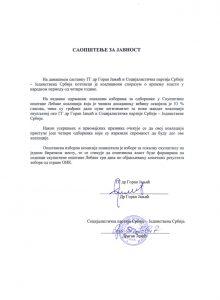 Koalicioni sporazum
