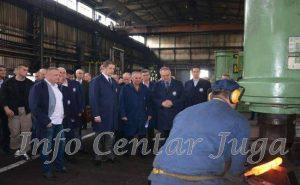 fabrika Lola 2
