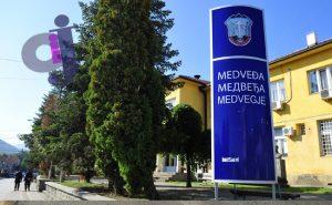 Zgrada opstine Medvedja