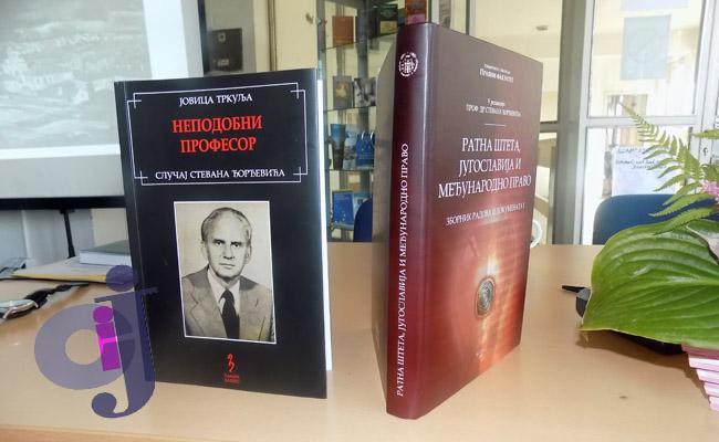 Promocija knjige 01