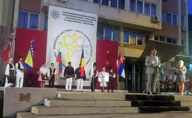 festival u makedoniji 003