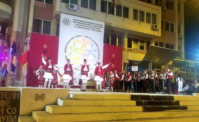 festival u makedoniji 004