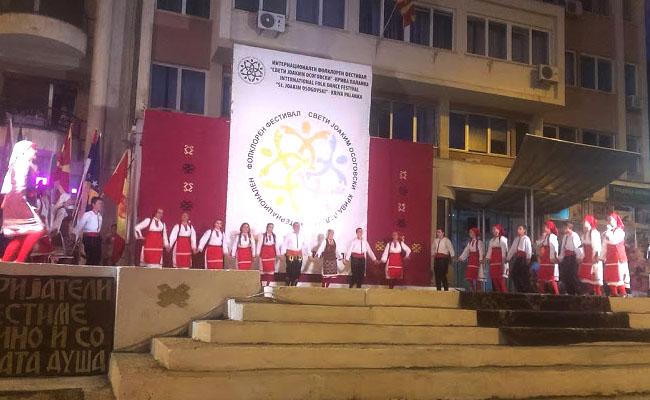 festival u makedoniji 005