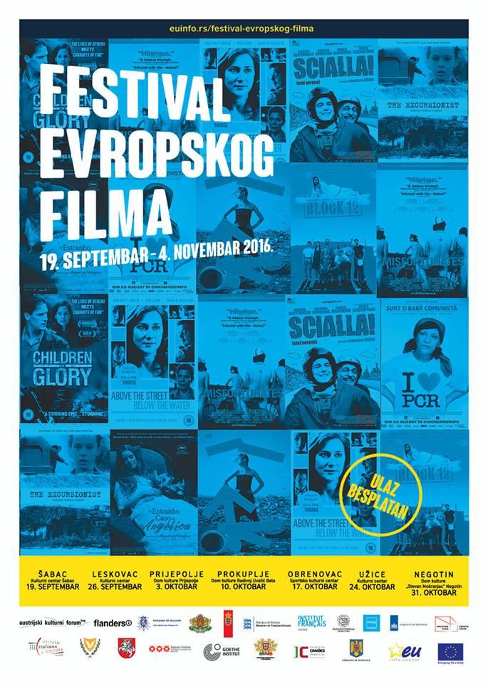 festival-evropskog-filma
